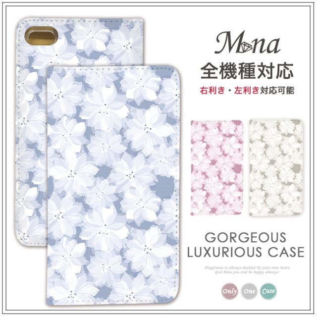 スマホケース 手帳型 全機種対応 iphone11 iPhone 11 Pro Max iPhone XS MAX XR iPhone8 7 plus Xperia1 Ace XZ3 XZ2 Galaxy S10 AQUOS r3 sense2 SH-04L HUAWEI p20 lite 携帯ケース 手帳型ケース ベルトなし belt-005