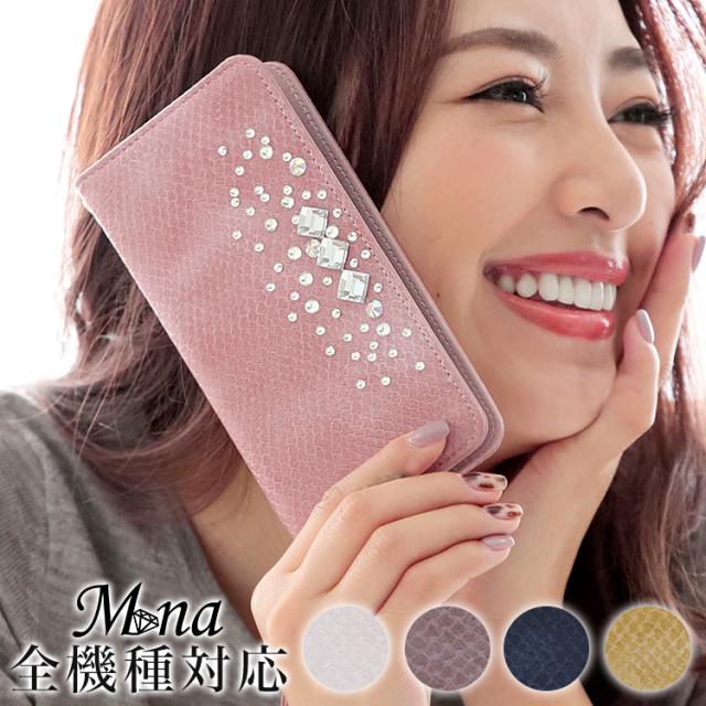 スマホケース 手帳型 全機種対応 iphone11 iPhone 11 Pro Max iPhone XS MAX XR iPhone8 7 plus Xperia1 Ace XZ3 XZ2 Galaxy S10 AQUOS r3 sense2 SH-04L HUAWEI p20 lite 携帯ケース 手帳型ケース ベルトなし パイソン belt-021