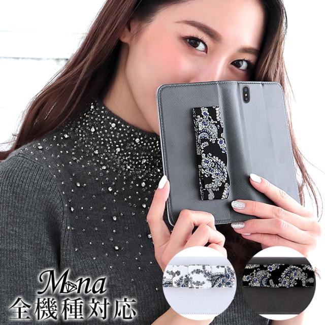 iPhone XS XR X 8 7 6s 全機種対応 Xperia Z5/XZ/XZs/XZ1/XZ2 Galaxy S7/S8/S9 AQUOS Xx3/L2 arrows Android One 507sh/S3/S4 スマホケース 手帳型 カバー 送料無料 ベルトなし 手帳型ケース ペイズリー belt-022