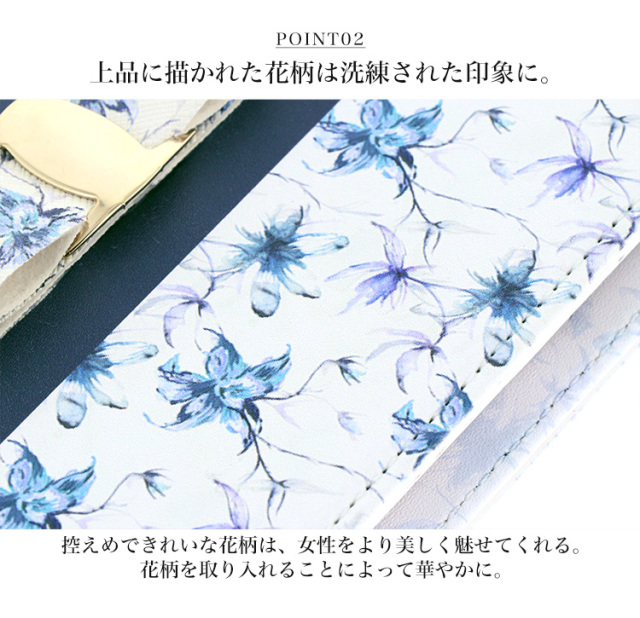 花柄 リボン ベルトなし 全機種対応 手帳型 手帳型ケース ケース スマホ カバー
