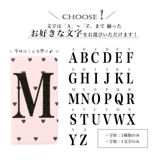 ロゴ 文字 ベルトなし 全機種対応 手帳型 手帳型ケース ケース スマホ カバー