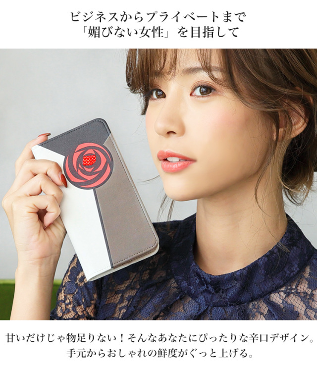モード バラ 薔薇 ベルトなし 全機種対応 手帳型 手帳型ケース ケース スマホ カバー