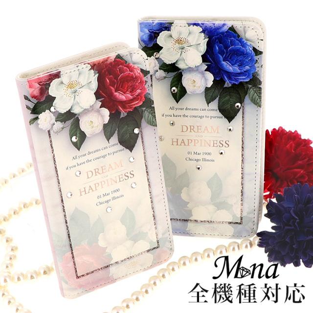 スマホケース 手帳型 カバー 手帳型ケース ベルトなし 花柄 エレガント デコ バラ 薔薇