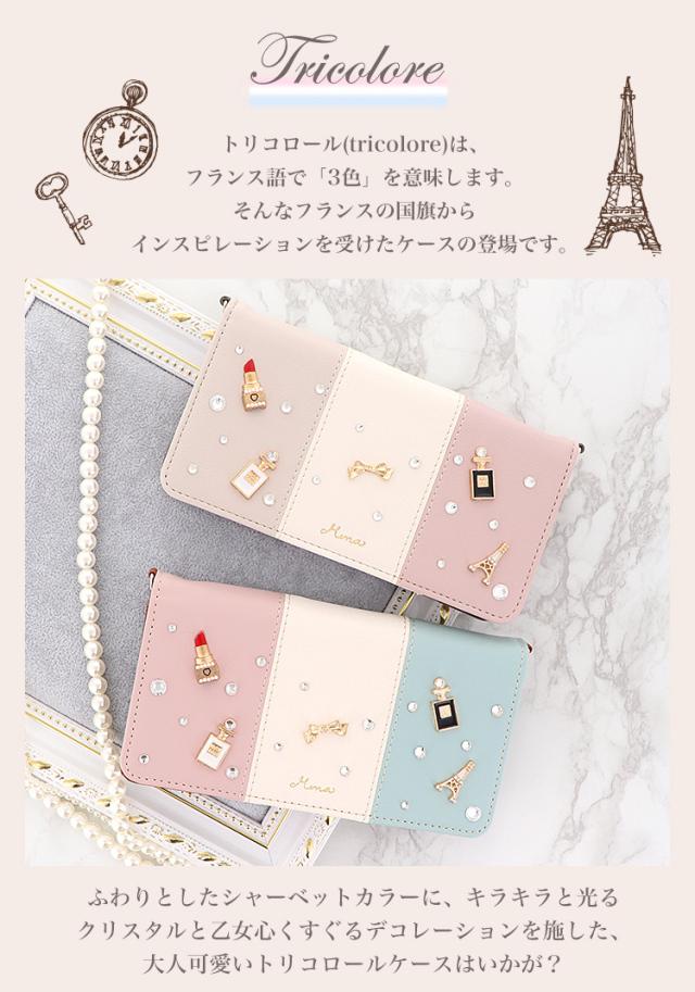 スマホケース 手帳型 カバー 手帳型ケース ベルトなし リコロール paris パリ 香水 コスメ ルージュ リボン
