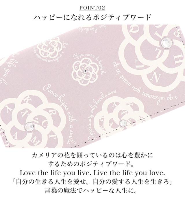 スマホケース 手帳型 カバー 手帳型ケース ベルトなし 花柄 カメリア 英語 モノトーン