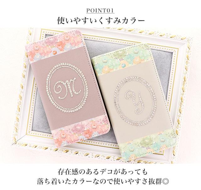 スマホケース 手帳型 カバー 手帳型ケース ベルトなし 花柄 フラワー  水彩画風 スモーキーカラー クリスタル
