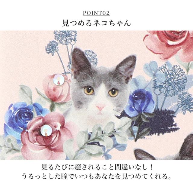 スマホケース 手帳型 カバー 手帳型ケース ベルトなし 動物 どうぶつ 猫 ネコ ねこ 花 花柄