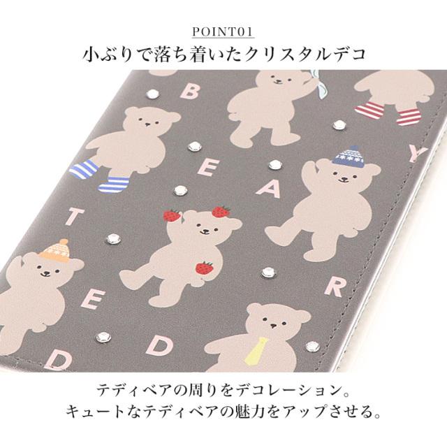 スマホケース 手帳型 カバー 手帳型ケース ベルトなし 動物 熊 くま クマ テディベア テディーベア