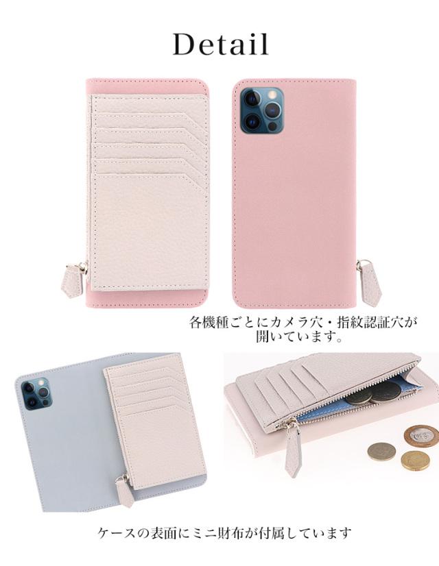 スマホケース 手帳型 カバー 手帳型ケース ベルトなし 財布付き スモーキー くすみカラー
