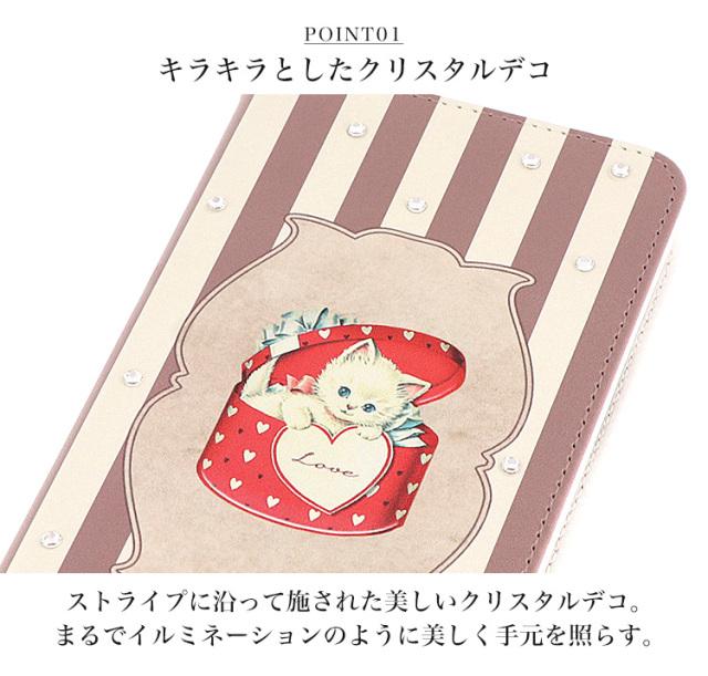 スマホケース 手帳型 カバー 手帳型ケース ベルトなし 動物 どうぶつ 猫 ネコ レトロ
