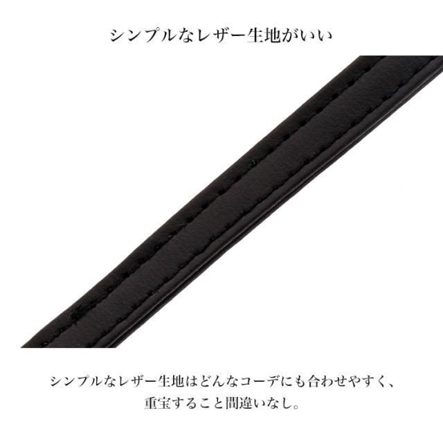 カラーストラップ ブラック ネックストラップ 手帳型ケース スマホケース