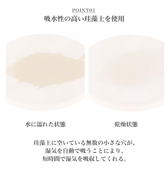 珪藻土コースター コースター 名入れ ロゴ 香水 パヒューム