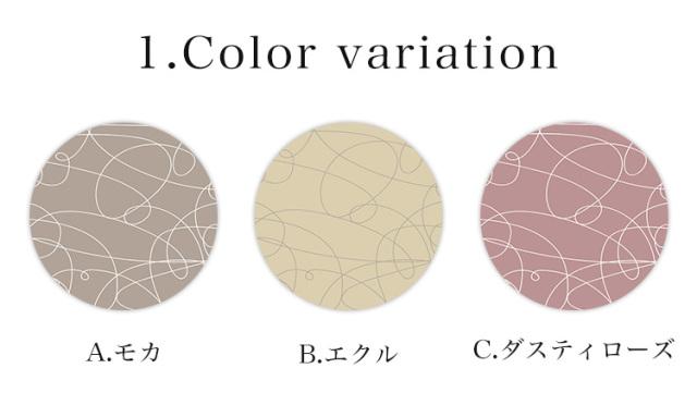 珪藻土コースター コースター 名入れ ロゴ 幾何学 ラインデザイン