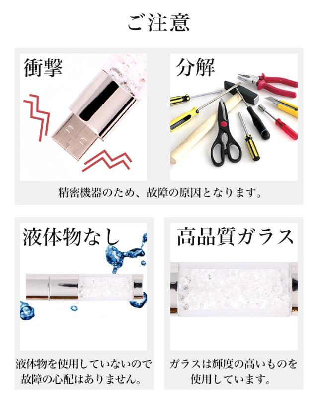 USBメモリ,名入り,名入れ,名前入りusb,クリスタルガラス