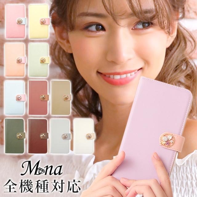 iPhone XS XR X 8 7 6s 全機種対応 Xperia Z5/XZ/XZs/XZ1/XZ2 Galaxy S7/S8/S9 AQUOS Xx3/L2 arrows Android One 507sh/S3/S4 スマホケース 手帳型 カバー 送料無料 手帳型ケース パステル deco-007