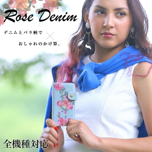 スマホケース 手帳型 カバー 手帳型ケース デニム デニム生地 コンチョ 花 花柄 バラ 薔薇 ローズ