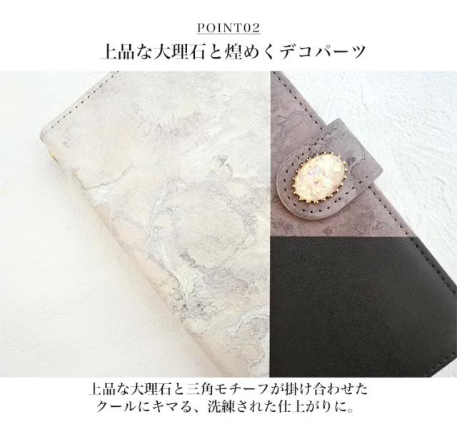 スマホケース 手帳型 カバー 手帳型ケース 天然石 スモーキー マーブル 大理石