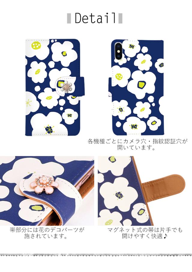 花柄 北欧 全機種対応 手帳型 手帳型ケース ケース スマホ カバー