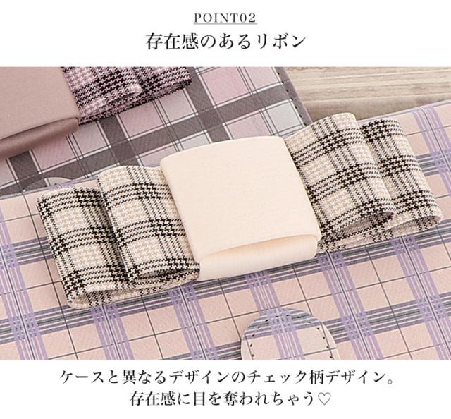 スマホケース 手帳型 カバー 手帳型ケース チェック柄 チェック りぼん リボン ribbon バイカラー