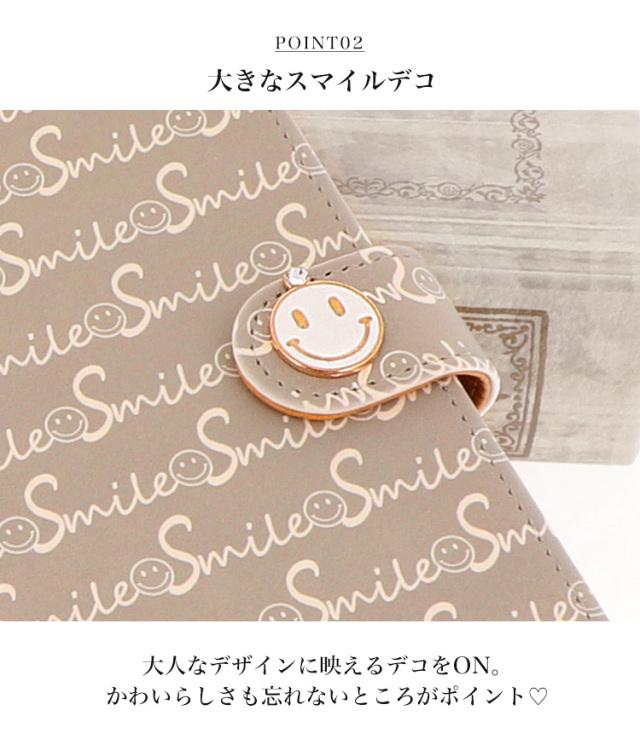スマホケース 手帳型 カバー 手帳型ケース スマイル smile スマイリー ニコ
