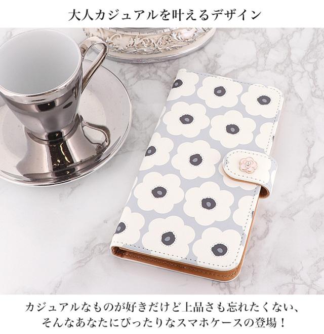 スマホケース 手帳型 カバー 手帳型ケース 花 花柄 フラワー flower 北欧
