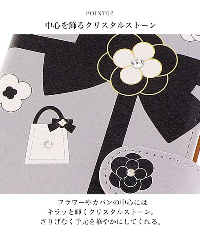 スマホケース 手帳型 カバー 手帳型ケース 花柄 花 フラワー カメリア リボン りぼん
