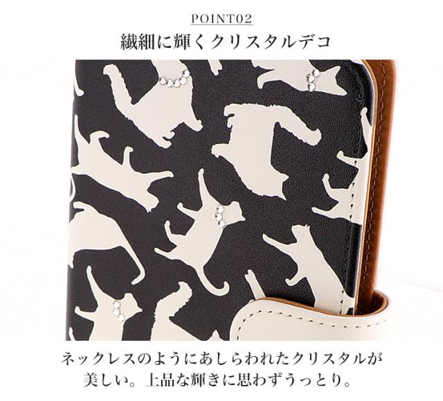 スマホケース 手帳型 カバー 手帳型ケース 猫 ねこ ネコ cat モノトーン