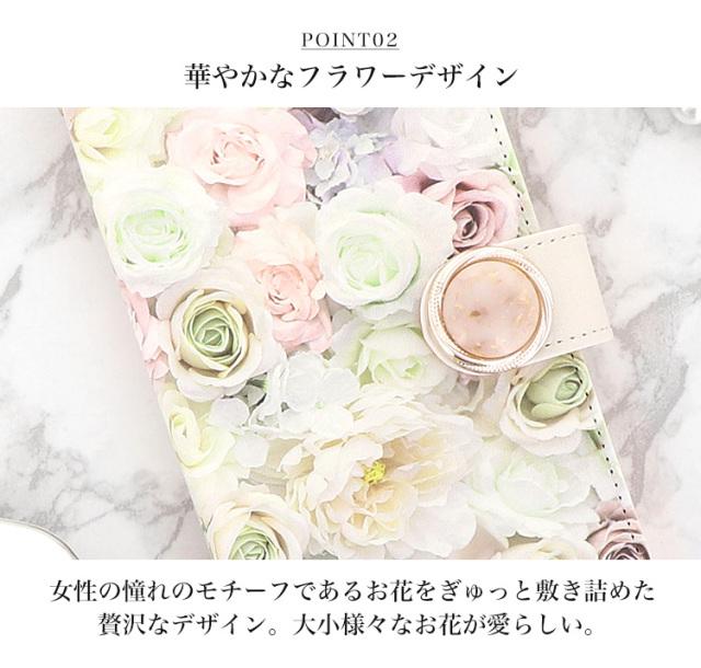 スマホケース 手帳型 カバー 手帳型ケース 花柄 水彩画 花 バラ 薔薇
