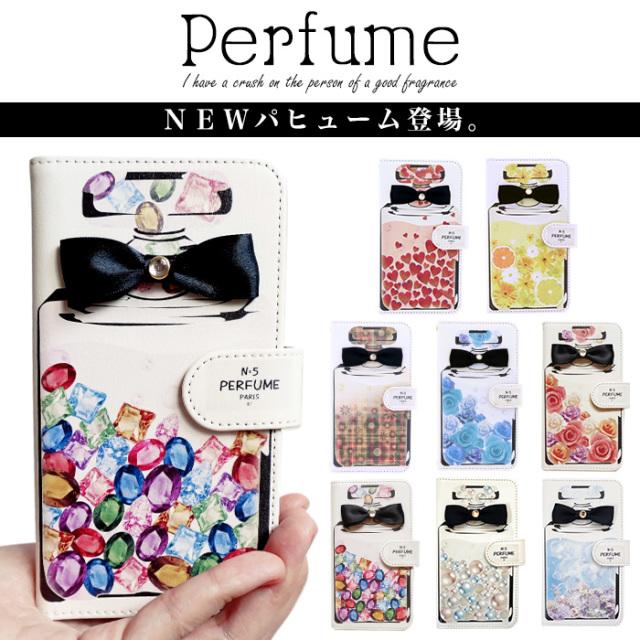 iPhone XS XR X 8 7 6s 全機種対応 Xperia Z5/XZ/XZs/XZ1/XZ2 Galaxy S7/S8/S9 AQUOS Xx3/L2 arrows Android One 507sh/S3/S4 スマホケース 手帳型 カバー 送料無料 手帳型ケース パヒューム diary-perfume