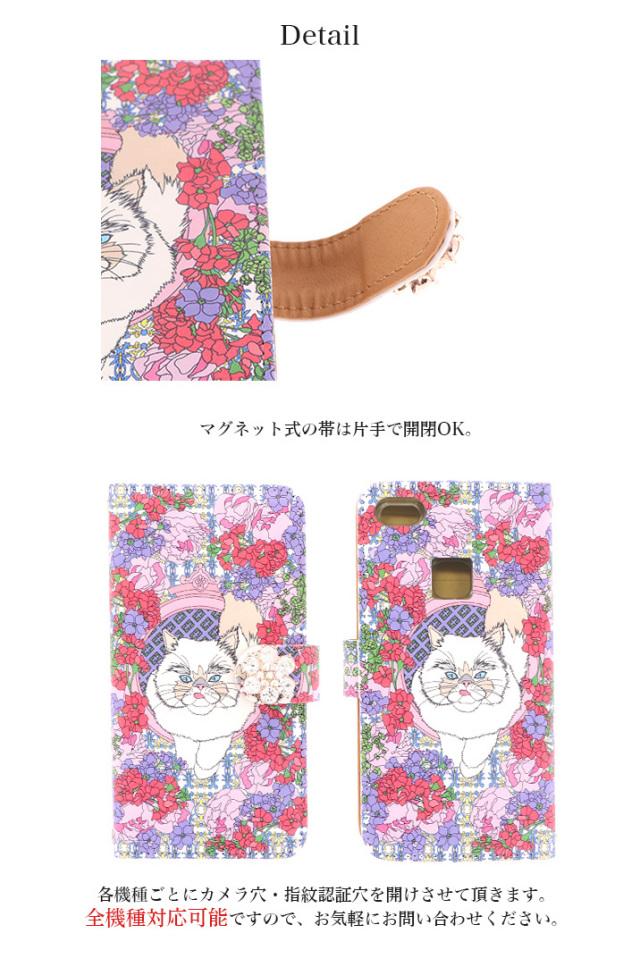 羽野瀬里 猫 全機種対応 手帳型 手帳型ケース ケース スマホ カバー