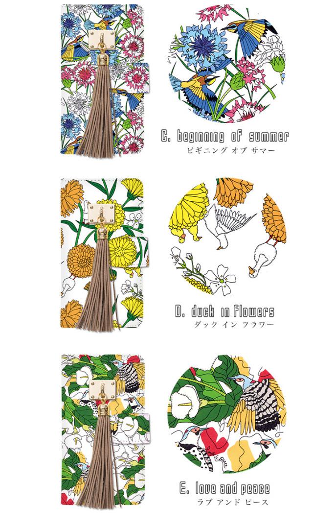 スマホケース 手帳型 カバー 手帳型ケース フラワー 花 フリンジ アニマル 動物 植物 北欧 花柄 テキスタイル