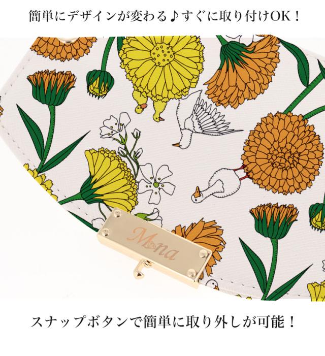 ハーフチェンジ 全機種対応 ケース スマホ カバー スマホケース 花柄 フラワー 鳥 動物 植物 バナナ 羽野瀬里