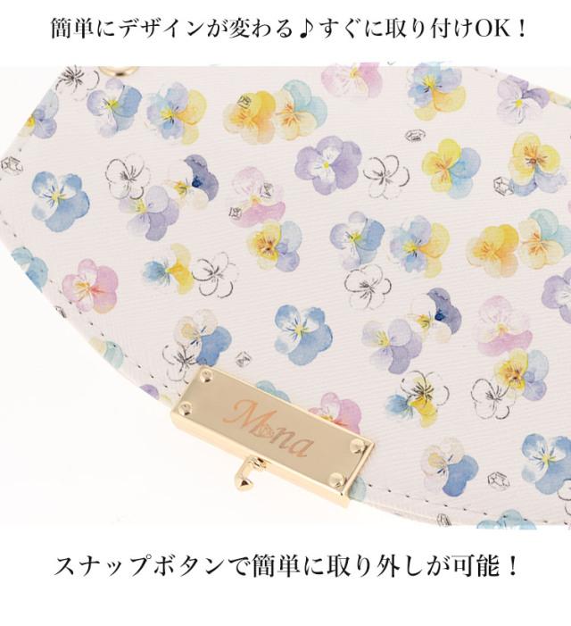 ハーフチェンジ フラップ 全機種対応 ケース スマホ カバー スマホケース 花 フラワー 花柄