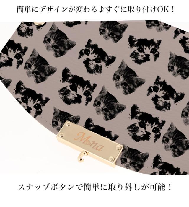 ハーフチェンジ フラップ 全機種対応 ケース スマホ カバー スマホケース アニマル 動物 ネコ ねこ 猫