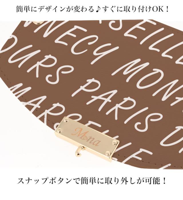 ハーフチェンジ フラップ 全機種対応 ケース スマホ カバー スマホケース アルファベット 文字 英字 英文 単語