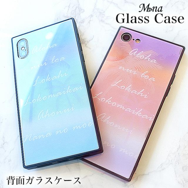 iPhone8 iPhone XiPhone8Plus iPhone7 iPhone7Plus Galaxy s9 galaxy s9 plus スマホケース カバー 送料無料 耐衝撃 背面ガラス TPUフレーム 強化ガラス gl-001