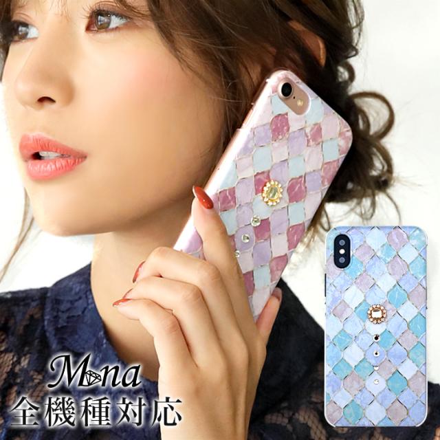 スマホケース 手帳型 全機種対応 iphone11 iPhone 11 Pro Max iPhone XS MAX XR iPhone8 7 plus Xperia1 Ace XZ3 XZ2 Galaxy S10 AQUOS r3 sense2 SH-04L HUAWEI p20 lite ハードカバー ハードケース hcp-008
