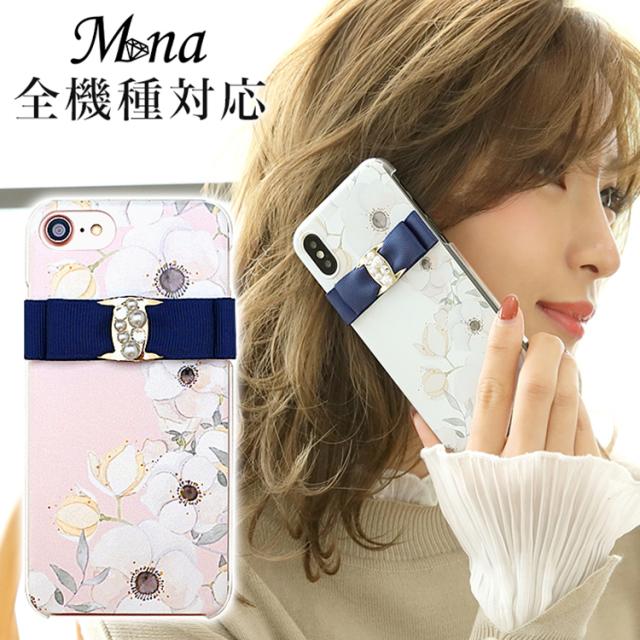 スマホケース 手帳型 全機種対応 iphone11 iPhone 11 Pro Max iPhone XS MAX XR iPhone8 7 plus Xperia1 Ace XZ3 XZ2 Galaxy S10 AQUOS r3 sense2 SH-04L HUAWEI p20 lite ハードカバー ハードケース hcp-010