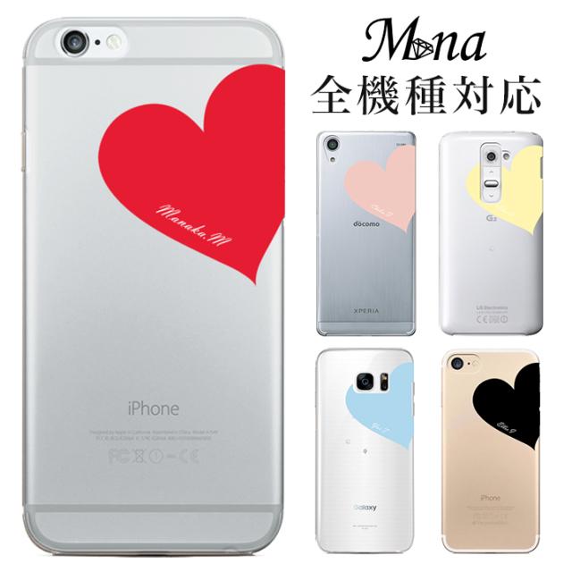 9d4bc35494 iPhone XS XR X 8 7 6s 全機種対応 Xperia Z5/XZ/XZs/XZ1/XZ2 Galaxy S7/S8/S9 AQUOS  Xx3/L2 arrows Android One 507sh/S3/S4 スマホケース 手帳型 カバー 送料無料 ...
