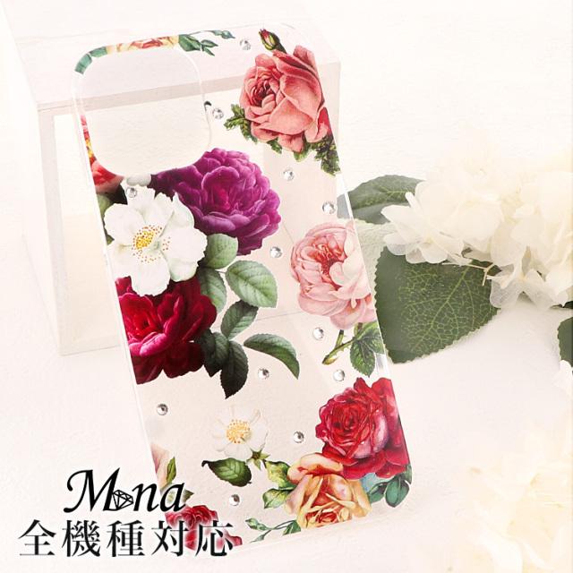 スマホケース ハードケース ハードカバー クリアケース 花柄 フラワー リアル クリスタルストーン