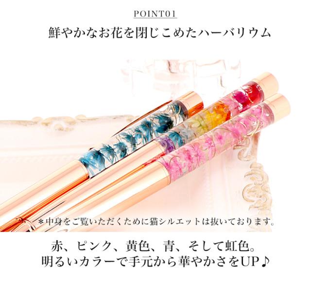 ハーバリウムボールペン ボールペン プリザーブドフラワー 花 フラワー ハーバリウムペン