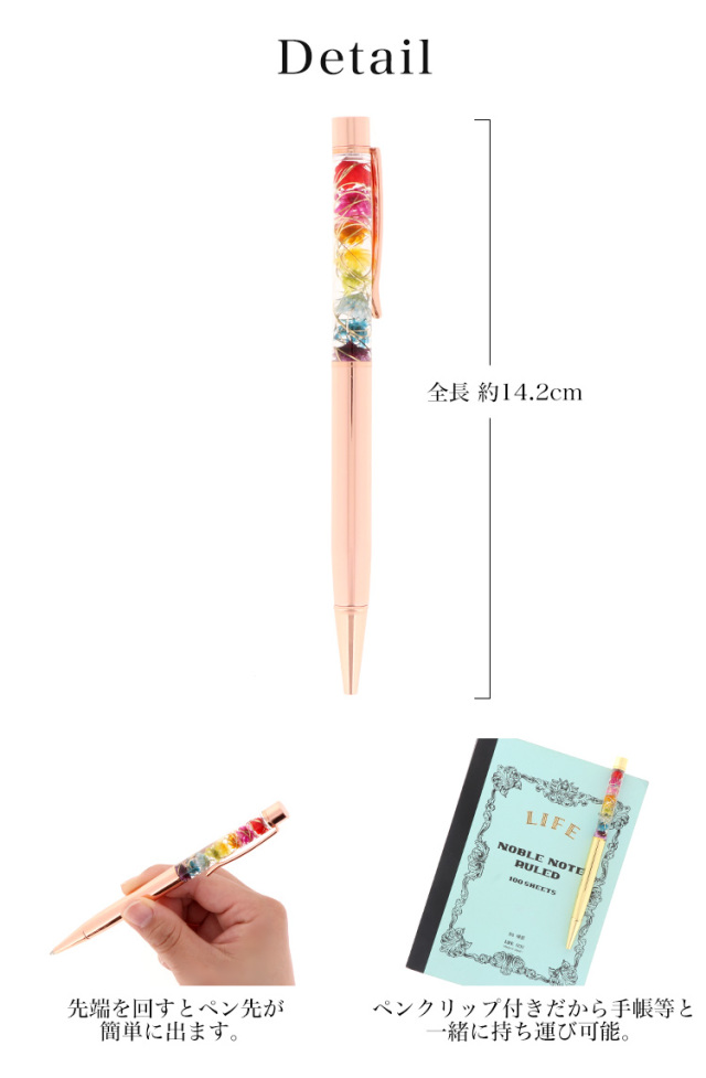 ハーバリウムボールペン プリザーブドフラワー 花 フラワー レインボー 虹