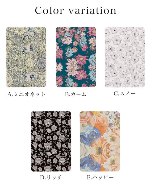 ipadケース タブレットケース 花 花柄 フラワー