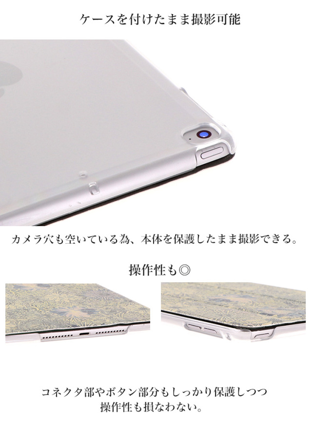 ipadケース タブレットケース