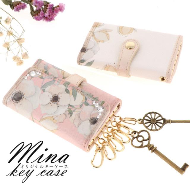 フルール 花柄 キーケース 6連キーリング カードポケット