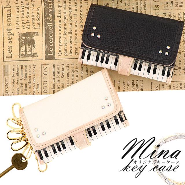 ピアノ柄 鍵盤 キーケース 6連キーリング カードポケット
