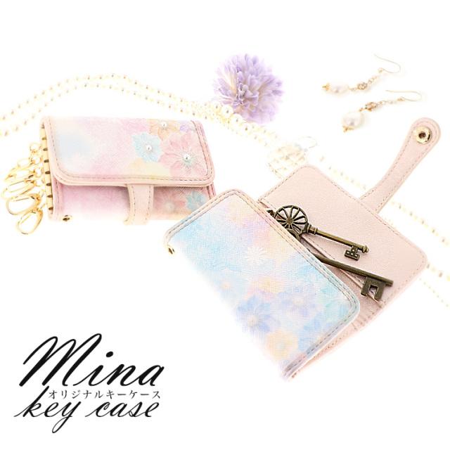 フラワー花柄 水彩 キーケース 6連キーリング カードポケット
