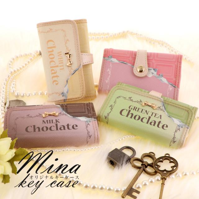 チョコレート キーケース 6連キーリング カードポケット