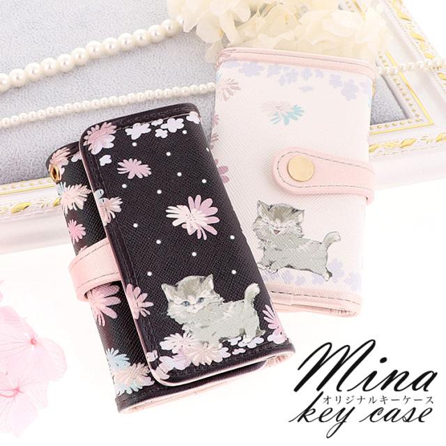 キーケース 6連キーリング カードポケット 猫 ネコ 花柄 フラワー