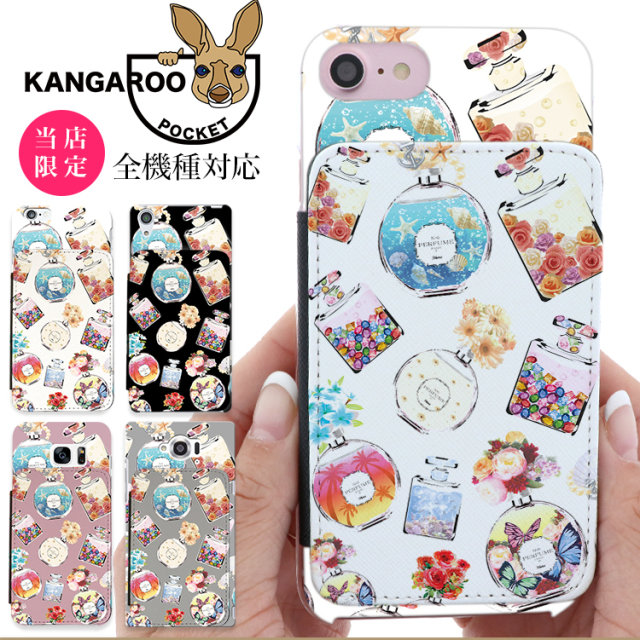 iPhone XS XR X 8 7 6s 全機種対応 Xperia Z5/XZ/XZs/XZ1/XZ2 Galaxy S7/S8/S9 AQUOS Xx3/L2 arrows Android One 507sh/S3/S4 スマホケース 手帳型 カバー 送料無料 ハードカバー ハードケース カード入れ カンガルーポケット kp-04